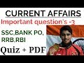 Current Affairs-3 Important Questions for SSC  Bank PO RRB in hindi and English by Clear Easy