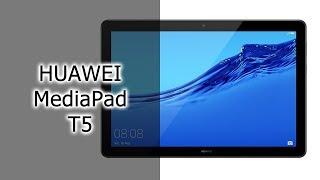 ОБЗОР Huawei MediaPad T5