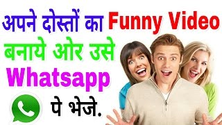 How To Make Funny Videos In Your Mobile | by online tricks and offers.