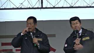 WBC2017 侍JAPAN強化合宿 サンマリンスタジアム WBC侍ジャパン宮崎強化...
