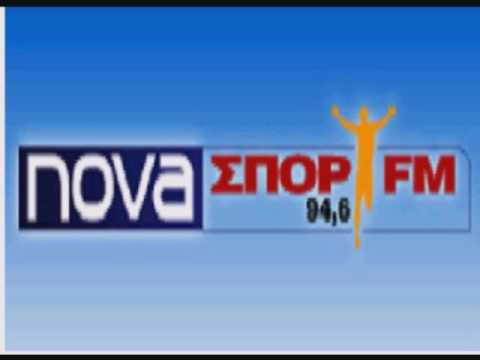 nova sports fm sardam part2