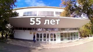Физический факультет ЮФУ - 55 лет