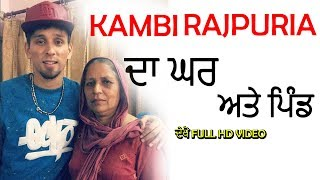Kambi Rajpuria da Ghar  ਤੇ  Pind | ਦੇਖੋ Latest Video 2018 | Oops TV