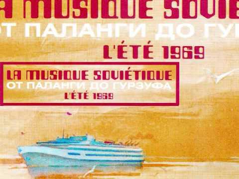 "►Jazz-Ensemble ""Balalaika""◄ - A Breath Of The South"