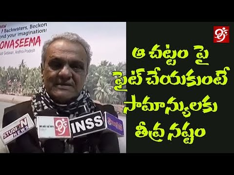CPI National Secretary Narayana Fires On Banking System | #99TV
