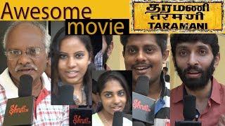 Taramani - Review with Public | Andrea Jeremiah, Vasanth Ravi | Ram