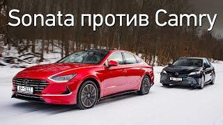 Новая Hyundai Sonata лучше, чем бестселлер Toyota Camry?