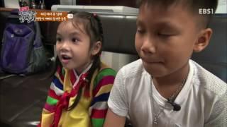 글로벌 아빠 찾아 삼만리 - 태국에서 온 남매 1부- 짠돌이 아빠의 숨겨온 눈물_#003