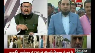 Taal Thok ke : Will Muslims hear