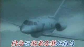 JASDF CM.