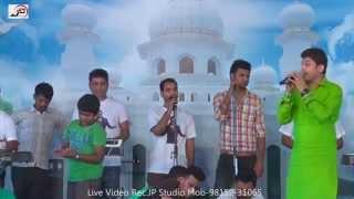 Eid Ho Gai | Bapu Lal Badshah Ji Mela 2015 | Feroz Khan | Nakodar Mela 2015 | Punjabi Live Program