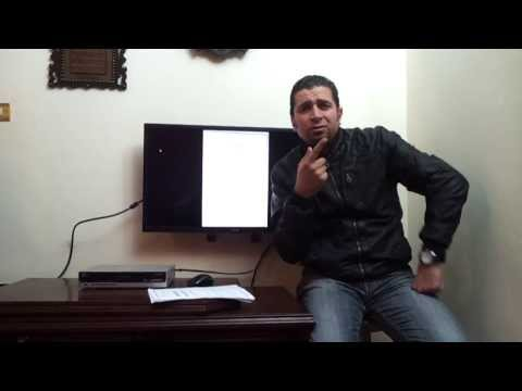 EGYPT DEAF is very important young people.  VIY