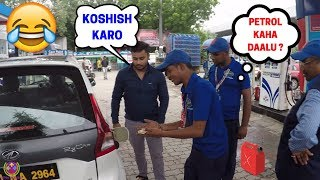 Filling PETROL in my ELECTRIC CAR !! *FUNNY REACTIONS* 😂😂😂