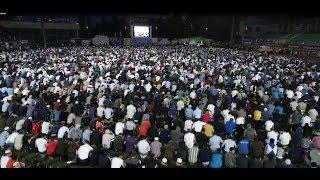 Ифтар на стадионе Труд 13 06 2018г