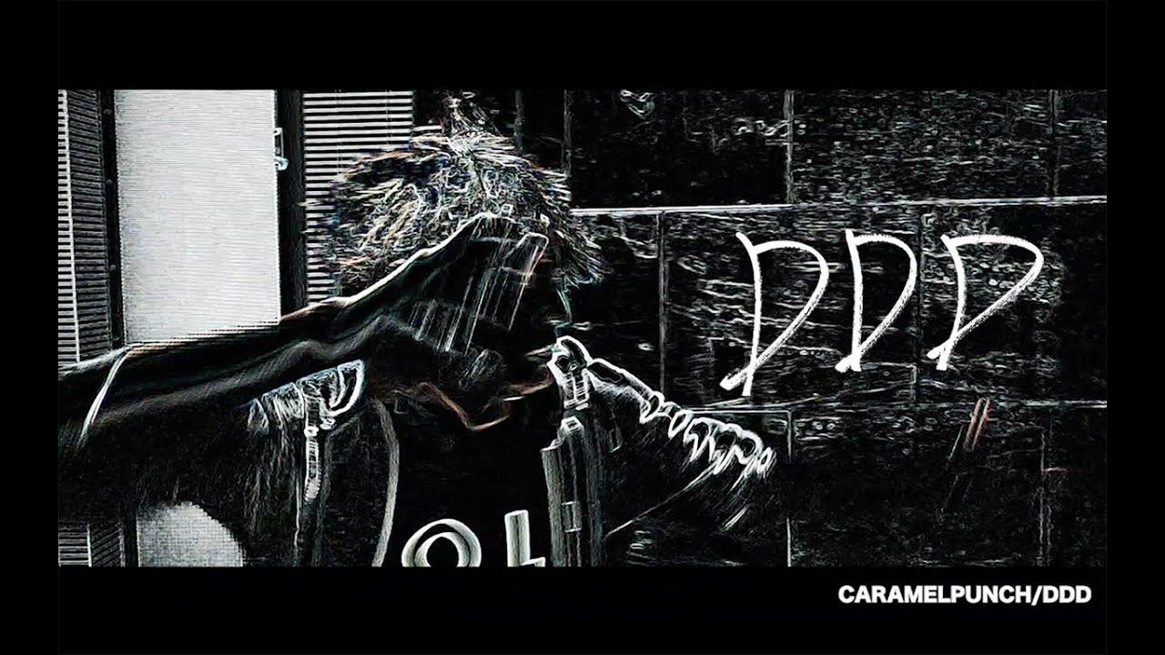 キャラメルパンチ / 新MV「DDD」公開!