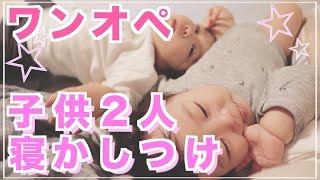 娘の産後、寝かしつけ問題が大きな課題でした。 悩んでいる方も多いので...