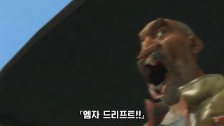 머슬카97 Ⅱ