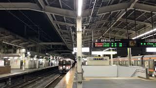 新たに静岡駅に導入されたNOA型自動放送です 他に静岡では確か、沼津、...