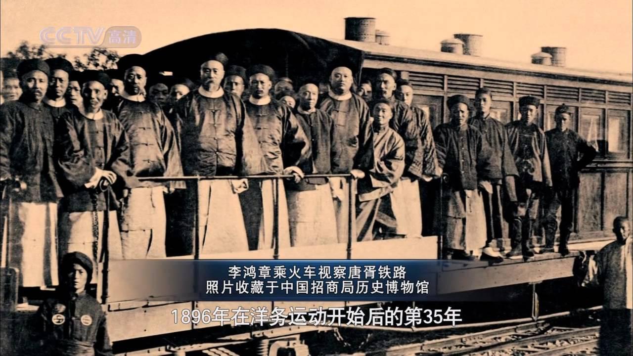 【央视纪录片】《华尔街》第10集:资本之河 (720p.HDTV)