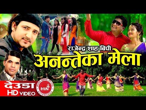 New Lok Deuda Song 2074 | Ananteka Mela - Ramchandra  Kafle Ft. Dev & Nisha