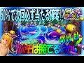 【CRA海物語3R】◆しらほしの1パチは稼げるのか?第48日目◆ボーダー重視の実戦!今回は少し古いカスタム海物語!?50%で海で次回必ず当たる甘デジはこれだけ!