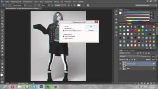 Сохранение файла в photoshop. Как сохранить файл в photoshop