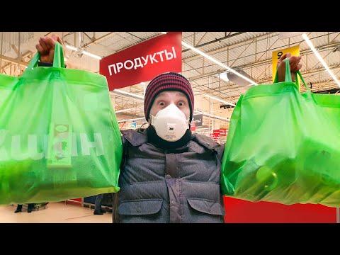 КАК МЫ ИДЕМ В МАГАЗИН во время КАРАНТИНА! КОМУ МАМА купила 30 КИНДЕРОВ??! что мы ДЕЛАЕМ ДОМА??!!!