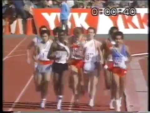 1986 IAAF World Road Relay Champs Hiroshima Mn