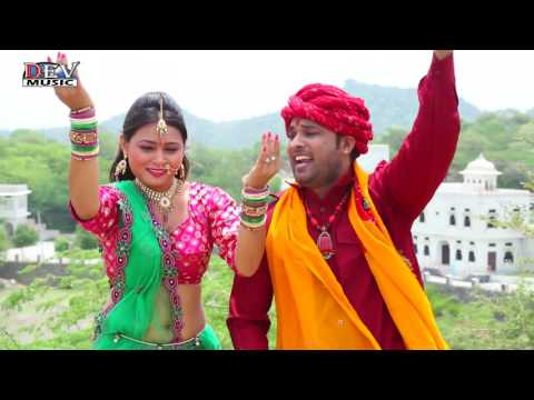 DEV Narayan DJ Song 2016  | Dhire Dhire Chaal Devdhani | Brand New Song | FULL HD | Rajasthani Songs