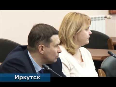 видео: Новости