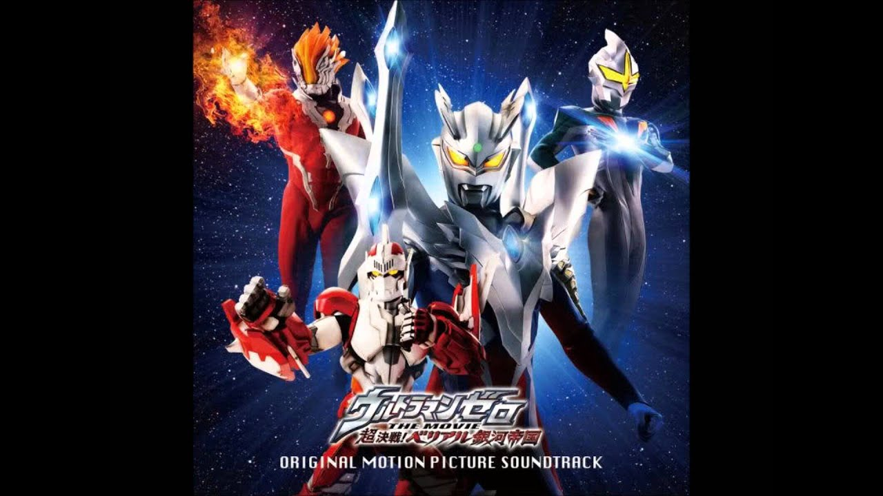 Ultraman Zero: The Revenge of Belial OST 6: Darklops vs