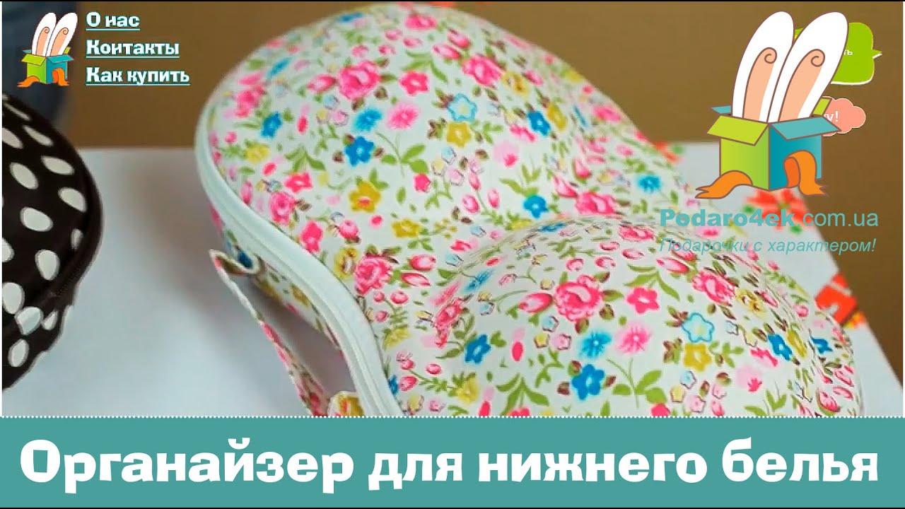 Коробка-органайзер доступна в двух цветовых вариантах. В ней можно хранить белье или носки. Есть ручка для переноски.