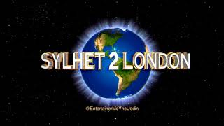 Sylheti Funny Natok | সিলেটি নাটক