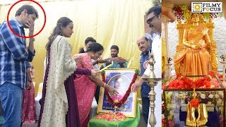Mahesh Babu at Vijaya Nirmala Statue Inaguaration | Legendary Actor andamp; Filmmaker | Krishna, Namratha