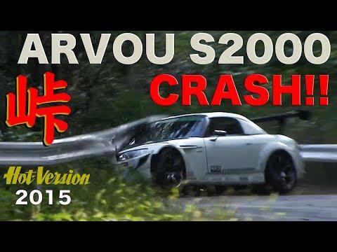 《ENGSub》アルボーS2000 クラッシュ!! 峠最強伝説Best MOTORing2015