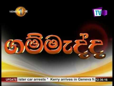 Gammadda Sirasa TV 27th April 2017
