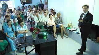 Собрание коллектива детской горбольницы
