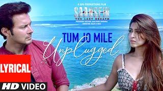 TUM JO MILE UNPLUGGED Full Lyrical Song | SAANSEIN | Rajneesh Duggal, Sonarika Bhadoria