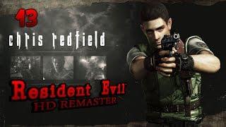 NUEVA BESTIA - Resident Evil : Hd Remasterizado - EP 13