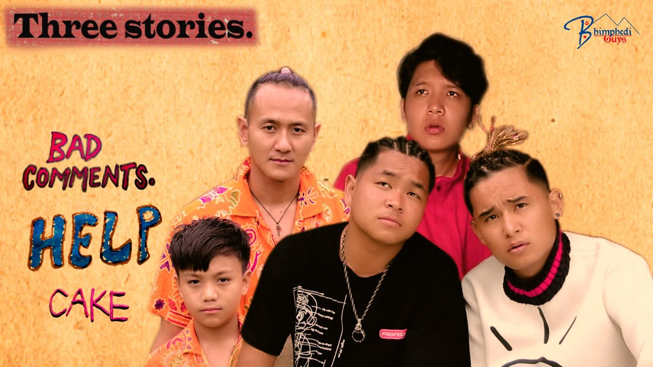 THREE STORIES | SCARY SHORT FILM | BHIMPHEDI GUYS | NEPALI SHORT FILM 2020 | HORROR AND EMOTIONS.