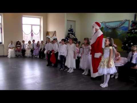 Свято святого Миколая в школі № 5, м. Ужгород, 2012.