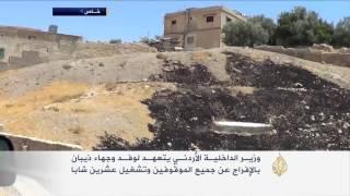 وعود حكومية بحل أزمة المحتجين في ذيبان الأردنية