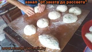 Грузинский хлеб Шоти в Бресте