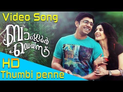 Thumbi Penne | Bangalore Days Songs | NivinPauly | DulquarSalman | Nazriya | IshaThalvar