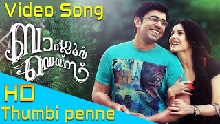 Bangalore Days || Thumbi Penne Song HD | Nivin_Isha