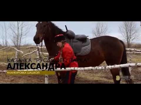 Эхо Москвы в Ярославле - Главная