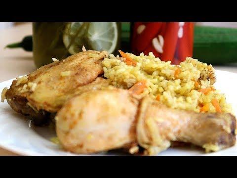 Рис с курицей в духовке Готовится просто Очень вкусно