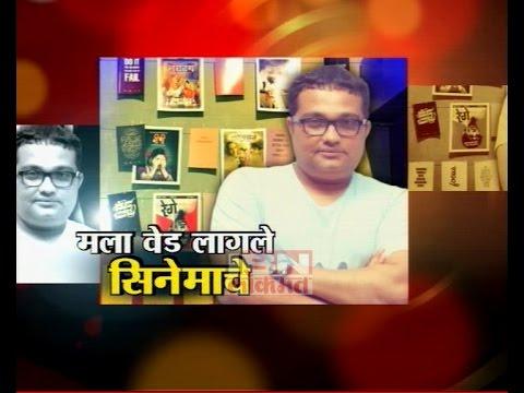 Show Time with Ravi Jadhav
