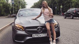 Новый Mercedes E63S AMG. Спиннер на секунду. Вам Слабо?!