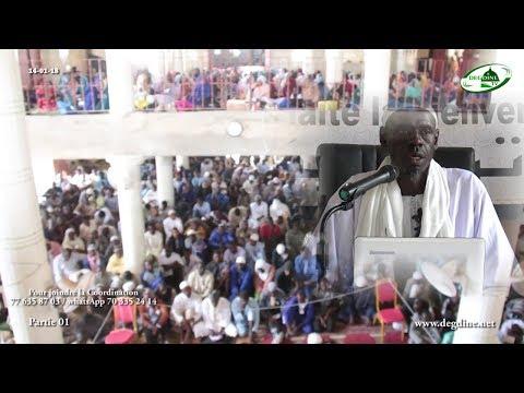 Conférence 14-01-2018 | La Purification de l'Âme (Partie 01) | Dr. Sidy Yahya NDIAYE H.A